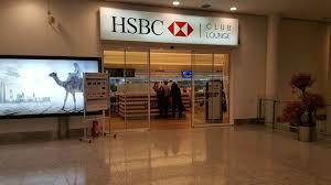 hsbc si e ist hsbc lounge reviews photos international terminal