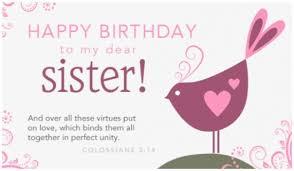 free sister birthday cards lilbibby com