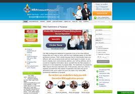 Statement Of Purpose Essay Sample Professional Help With Mba Statement Of Purpose Visual Ly