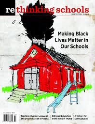educational land grab