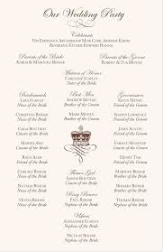 blank wedding program templates printable blank invitations templates school free free