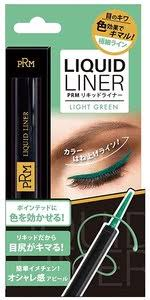 light brown gel eyeliner beauty world creamy gel eyeliner brown hktvmall online shopping