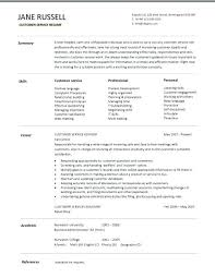 list work skills resume list of office skills for resume examples