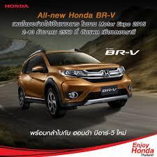 honda br v 2016 honda br v active sport crossover debuts in thailand