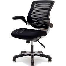 bedroom beautiful ergonomic office chairs depot chair lumbar