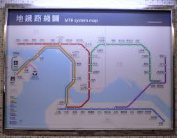 Mtr Map The Mtr H K U0027s Subway System Hong Kong Hustle