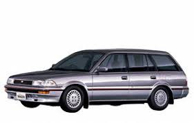 toyota corolla touring wagon toyota corolla touring wagon specification cars for sale global