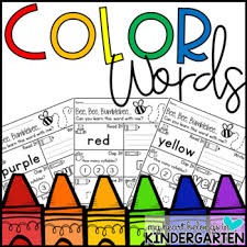 sight word printables color words heart belongs