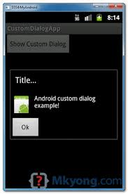 dialog android android custom dialog exle