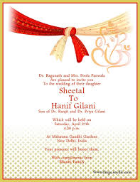 hindu wedding invitations templates hindu wedding invitations christmanista