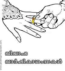 wedding quotes malayalam malayalam wedding anniversary wishes for friend wedding