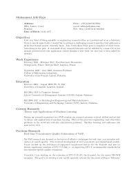 tufts optional essay 2017 drama homework sheets fun causal