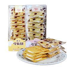 fa軋des cuisine 台灣食品牛軋糖新品 台灣食品牛軋糖價格 台灣食品牛軋糖包郵 品牌 淘寶海外