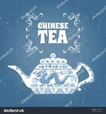 tea design featuring ornament stock vector