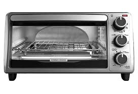 Cuisinart Tob 40 Custom Classic Toaster Oven Broiler Best Price Top 10 Best Toaster Ovens 2017 Your Easy Buying Guide