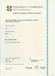 cambridge esol ket pet jalandhar phagwara b1 a1 toeic exam spouse