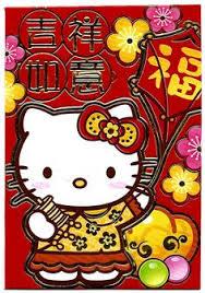 hello new year envelopes hello new year lunar new year envelope lai