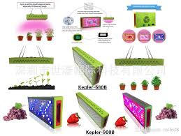 light and plant growth factory sell new patent led l plant growth l plant 900w as the