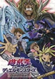 yugioh pyramid of light full movie watch yu gi oh pyramid of light dub full episodes best anime