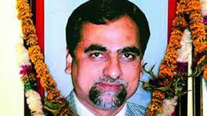 Seeking Judge Judge Loya Statements Of Four Judges Unimpeachable