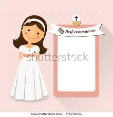 my communion my communion invitation message on stock vector 575278024