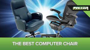 obama u0027s office chair and best chair you can buy youtube