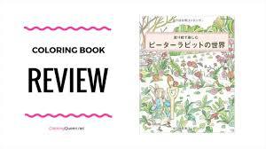 peter rabbit u0027s enjoy japanese coloring book review