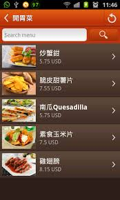 appli cuisine android application cuisine android 28 images dating 102 comprar