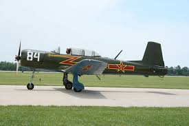Mount Comfort Air Show Warbirds And Airshows Indiana Warbird Photo Gallery