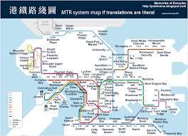 hk subway map hongkong subway map china