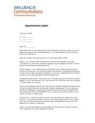 Experience Letter India experience letter format contract employees copy field contractor