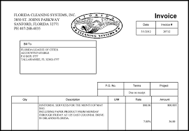 Process Server Invoice Template by Accounts Payable Integration Florida League Of Cities