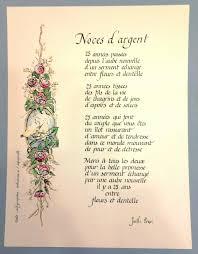 poeme sur le mariage noce 25 ans mariage de mariage