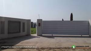 fram house 27 kanal brand new double gated beautiful farm house is available