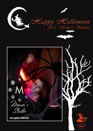 Halloween Monster Bash by Mona U0027s Studio What U0027s Up Now