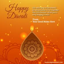 diwali cards happy diwali shayari in name pictures create online