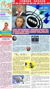 si鑒e piano si鑒e sergent major 100 images su shi s gift to zhuo qishun and