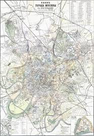 Old Map Of Europe by Maps Of Moscow Detailed Map Of Moscow In English Maps Of