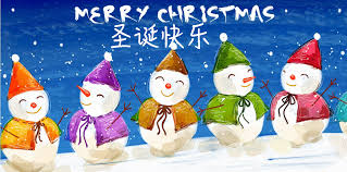 search results for u201cchristmas u201d u2013 creative chinese