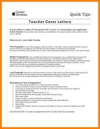 12 teacher job application format sample apgar score chart