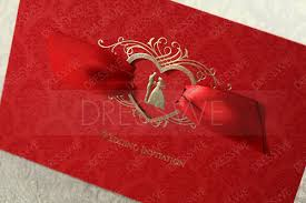 Flat Invitation Cards Classic Type Flat Card Invitation Cards 20 Pieces One Set 10878077