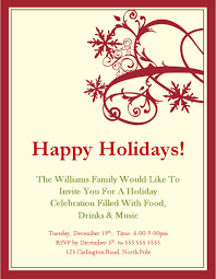 holiday party invitation template free redwolfblog com