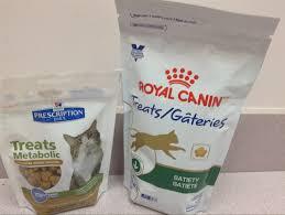 weight management treats town centre veterinary hospitaltown