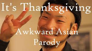 it s thanksgiving westbrook awkward asian