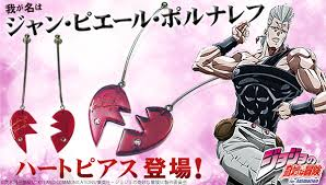 jojo s earrings polnareff earrings they actually fit together into a heart