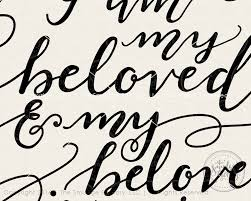 i am my beloved bible verse svg i am my beloved s svg cut file and my beloved is