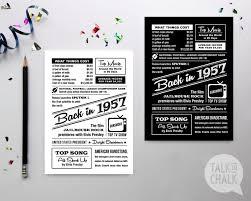 back in 1957 printable 5x7 u0026 8x10 1957 digital birthday sign