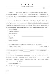 General Power Of Attorney Document by Forms