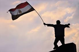 Egyption Flag One Reason Egyptian Mass Trials Are A Bad Idea Four Year Olds Get