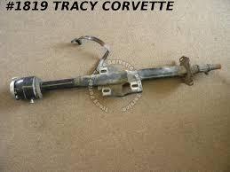 1968 corvette steering column 1968 68 only corvette used telescopic steering column w o
